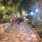 Bahath Park and restaurant