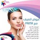بريما ليزر 1 - الدكتورة هبة شاكر زيتون