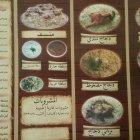 مطعم زبيب ورز