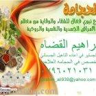 Abu Mustafa Hujamah
