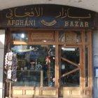 الأفغاني