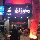 Dozan Cafe