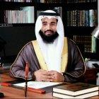 Lawyer Mohammad Al Muslim Office