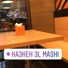 Ka3keh 3l Mashi