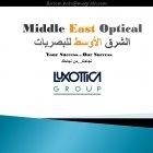شركة الشرق الأوسط للبصريات