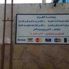 Tabbalat Gas Station