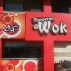 shawerma wok