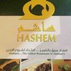 Hashim