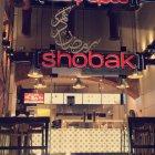Shobak