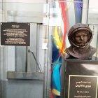مركز الحسين الثقافي