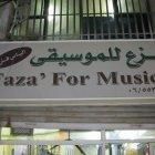 Faza Music Center