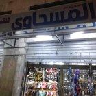 محمد عامر المسحاوي للتصفية الاوربية