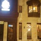 مطعم هبرة - فخارات عالشوارب