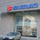 الشركة التجارية الصناعية - سوزوكي