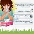 Aman Medical Clinics