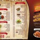 مطعم الإخلاص والأمانة - كبابجي الشيف صبحي