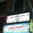 دكتور سمير عبد المجيد حجازى