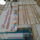 مدرسة البطريرك ذيوذوروس الأول