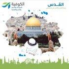 Alkufiyah Travel & Tourism