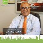 الدكتور أيمن الصمادي