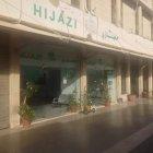 Hijazi Co. for Buses Rental