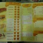 مطعم تمشاية للمأكولات الشعبية