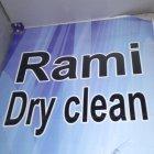 رامي دراي كلين