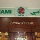 Optikos Shami