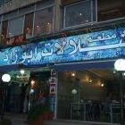 Shallalat Abu Zad Restaurant