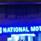 ناشيونال موتورز