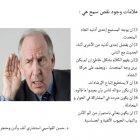 Dr. Hasan Al Qawasmi