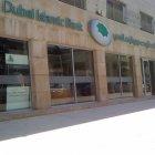 بنك الأردن دبي الإسلامي