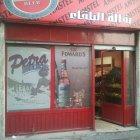 Supermarket Al Balqa