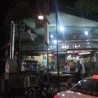 مطعم الشبراوى