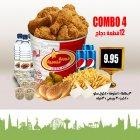 Golden Meal