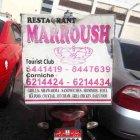 Maroush Restaurant