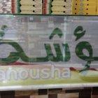 Shaikh Al Manawsheh