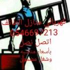 كهربائي بيوت،،0546697213،،،،وادي وج شارع حسان،،،،