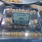 حلويات العنبتاوي