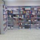 مدينة الكتب