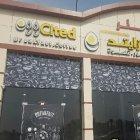 Eggcited Caffe And Restaurant