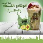 شاورما ابو حوسه