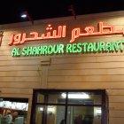 Al Chahrour