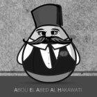 أبو العبد الحكواتي
