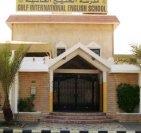 Gulf International School