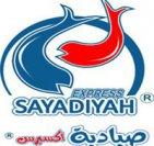 Sayadiyah Express
