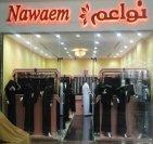 Nawaem