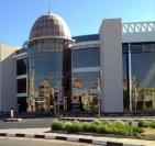 Asdaf Mall