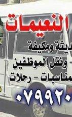Abdalluh Al-enaimat
