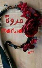 Marwah